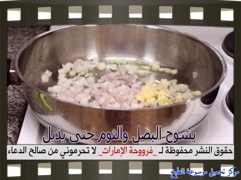 http://www.encyclopediacooking.com/upload_recipes_online/uploads/images_baked-chicken-kibbeh-recipe-in-arabic%D9%83%D8%A8%D8%A9-%D8%A7%D9%84%D8%AF%D8%AC%D8%A7%D8%AC-%D9%81%D8%B1%D9%88%D8%AD%D8%A9-%D8%A7%D9%84%D8%A7%D9%85%D8%A7%D8%B1%D8%A7%D8%AA4.jpg