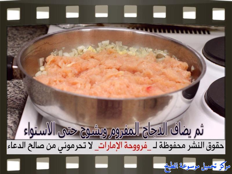 http://www.encyclopediacooking.com/upload_recipes_online/uploads/images_baked-chicken-kibbeh-recipe-in-arabic%D9%83%D8%A8%D8%A9-%D8%A7%D9%84%D8%AF%D8%AC%D8%A7%D8%AC-%D9%81%D8%B1%D9%88%D8%AD%D8%A9-%D8%A7%D9%84%D8%A7%D9%85%D8%A7%D8%B1%D8%A7%D8%AA5.jpg