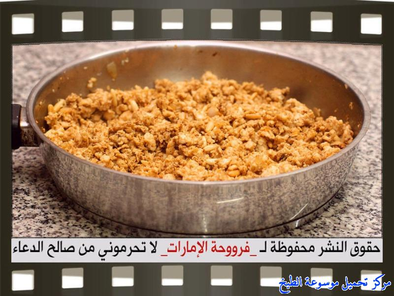 http://www.encyclopediacooking.com/upload_recipes_online/uploads/images_baked-chicken-kibbeh-recipe-in-arabic%D9%83%D8%A8%D8%A9-%D8%A7%D9%84%D8%AF%D8%AC%D8%A7%D8%AC-%D9%81%D8%B1%D9%88%D8%AD%D8%A9-%D8%A7%D9%84%D8%A7%D9%85%D8%A7%D8%B1%D8%A7%D8%AA8.jpg