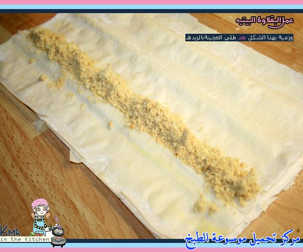 http://www.encyclopediacooking.com/upload_recipes_online/uploads/images_baklava-recipe-easy-%D8%A8%D9%82%D9%84%D8%A7%D9%88%D8%A9-%D8%A8%D9%8A%D8%AA%D9%8A11.jpg