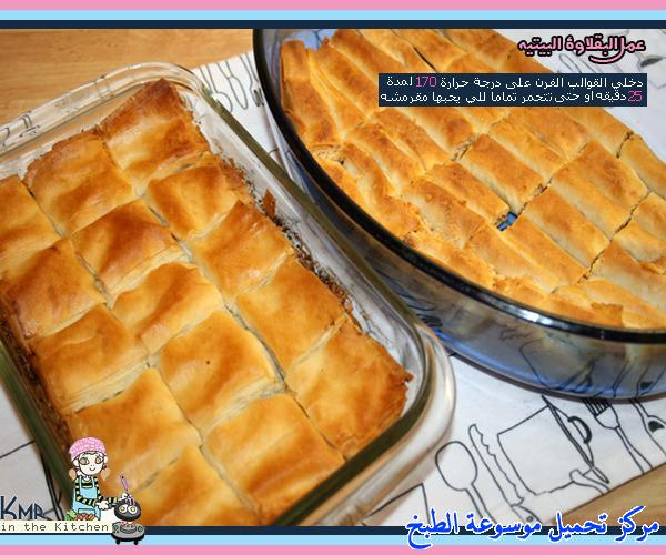 http://www.encyclopediacooking.com/upload_recipes_online/uploads/images_baklava-recipe-easy-%D8%A8%D9%82%D9%84%D8%A7%D9%88%D8%A9-%D8%A8%D9%8A%D8%AA%D9%8A15.jpg