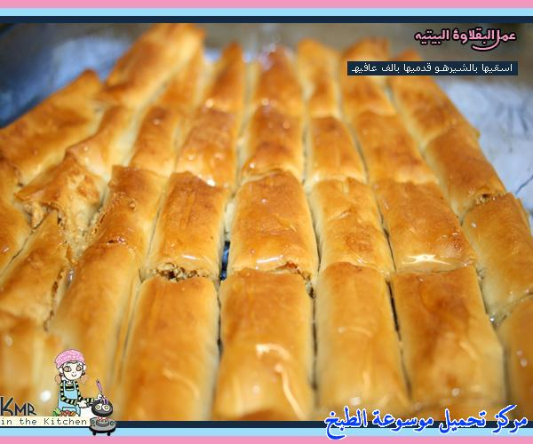 http://www.encyclopediacooking.com/upload_recipes_online/uploads/images_baklava-recipe-easy-%D8%A8%D9%82%D9%84%D8%A7%D9%88%D8%A9-%D8%A8%D9%8A%D8%AA%D9%8A16.jpg