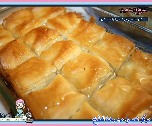 http://www.encyclopediacooking.com/upload_recipes_online/uploads/images_baklava-recipe-easy-%D8%A8%D9%82%D9%84%D8%A7%D9%88%D8%A9-%D8%A8%D9%8A%D8%AA%D9%8A17.jpg