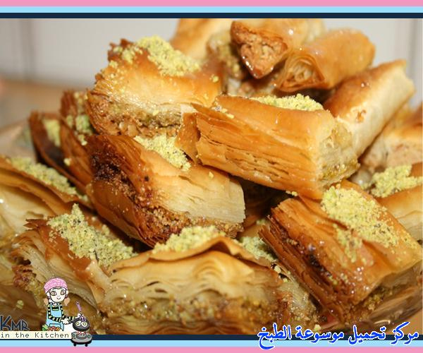 http://www.encyclopediacooking.com/upload_recipes_online/uploads/images_baklava-recipe-easy-%D8%A8%D9%82%D9%84%D8%A7%D9%88%D8%A9-%D8%A8%D9%8A%D8%AA%D9%8A18.jpg