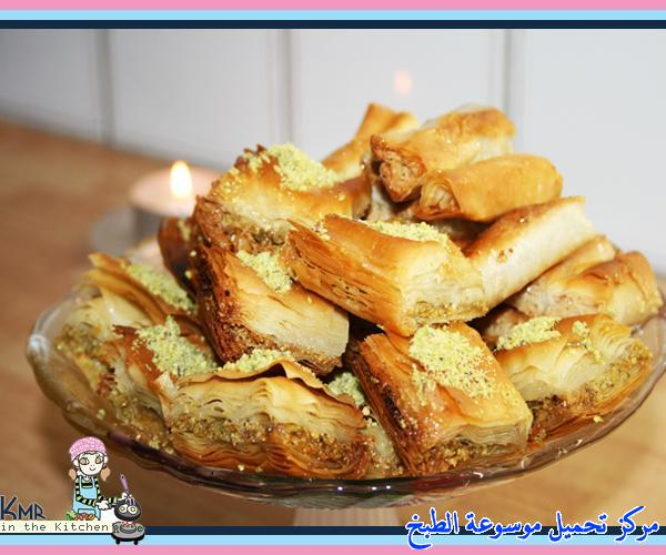 http://www.encyclopediacooking.com/upload_recipes_online/uploads/images_baklava-recipe-easy-%D8%A8%D9%82%D9%84%D8%A7%D9%88%D8%A9-%D8%A8%D9%8A%D8%AA%D9%8A19.jpg
