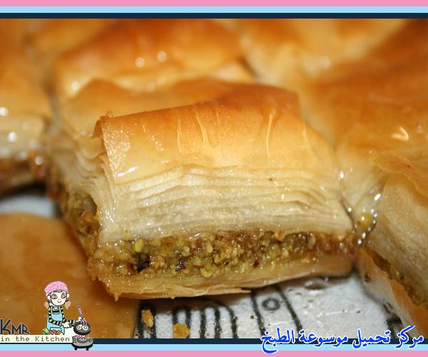 http://www.encyclopediacooking.com/upload_recipes_online/uploads/images_baklava-recipe-easy-%D8%A8%D9%82%D9%84%D8%A7%D9%88%D8%A9-%D8%A8%D9%8A%D8%AA%D9%8A21.jpg