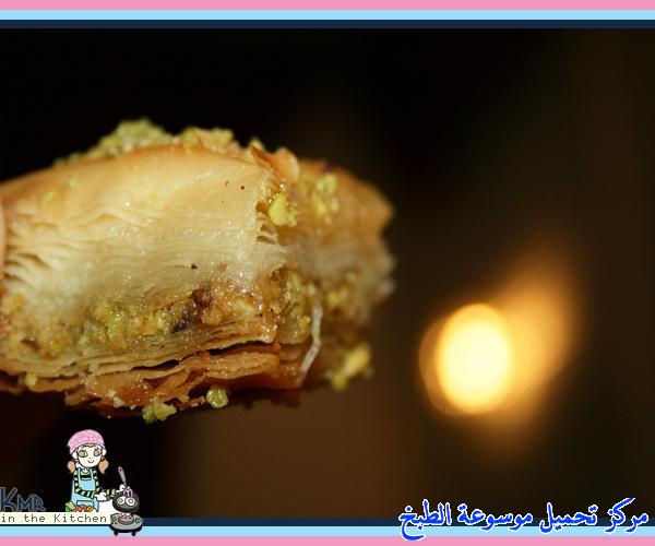 http://www.encyclopediacooking.com/upload_recipes_online/uploads/images_baklava-recipe-easy-%D8%A8%D9%82%D9%84%D8%A7%D9%88%D8%A9-%D8%A8%D9%8A%D8%AA%D9%8A22.jpg