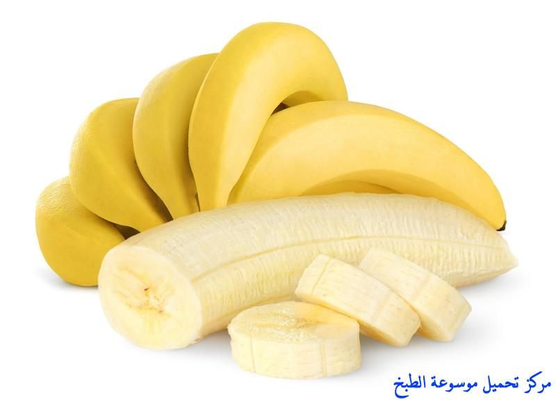 http://www.encyclopediacooking.com/upload_recipes_online/uploads/images_banana-benefits-%D9%81%D9%88%D8%A7%D8%A6%D8%AF-%D8%A7%D9%84%D9%85%D9%88%D8%B2.jpg