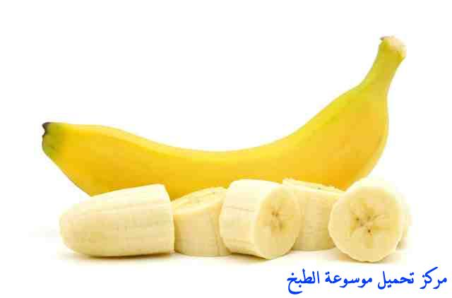 http://www.encyclopediacooking.com/upload_recipes_online/uploads/images_banana-benefits-%D9%81%D9%88%D8%A7%D8%A6%D8%AF-%D8%A7%D9%84%D9%85%D9%88%D8%B22.jpg