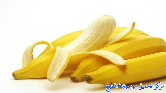 http://www.encyclopediacooking.com/upload_recipes_online/uploads/images_banana-benefits-%D9%81%D9%88%D8%A7%D8%A6%D8%AF-%D8%A7%D9%84%D9%85%D9%88%D8%B23.jpg