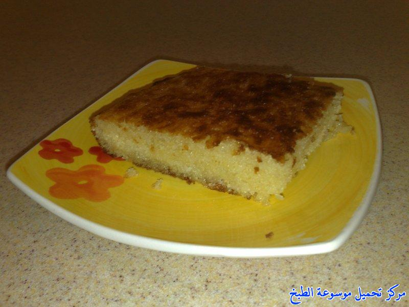 http://www.encyclopediacooking.com/upload_recipes_online/uploads/images_basbousa-with-yogurt-recipe-1-arabic-food-cooking.jpg