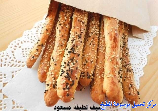 http://www.encyclopediacooking.com/upload_recipes_online/uploads/images_baton-sale-recipe-%D8%B7%D8%B1%D9%8A%D9%82%D8%A9-%D8%A7%D9%84%D8%A8%D8%A7%D8%AA%D9%88%D9%86-%D8%B3%D8%A7%D9%84%D9%8A%D9%8721.jpg