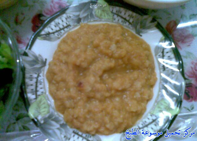 http://www.encyclopediacooking.com/upload_recipes_online/uploads/images_beans-with-cream-cheese-saudi-arabian-cooking-recipes10.jpeg
