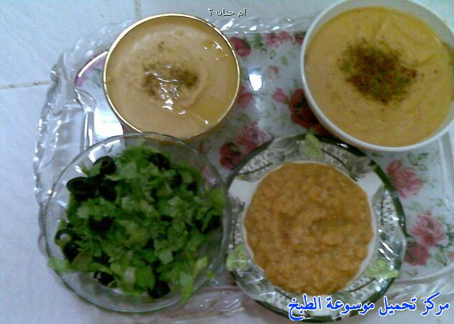 http://www.encyclopediacooking.com/upload_recipes_online/uploads/images_beans-with-cream-cheese-saudi-arabian-cooking-recipes11.jpeg