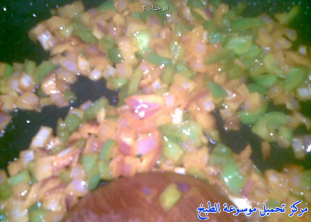 http://www.encyclopediacooking.com/upload_recipes_online/uploads/images_beans-with-cream-cheese-saudi-arabian-cooking-recipes3.jpeg