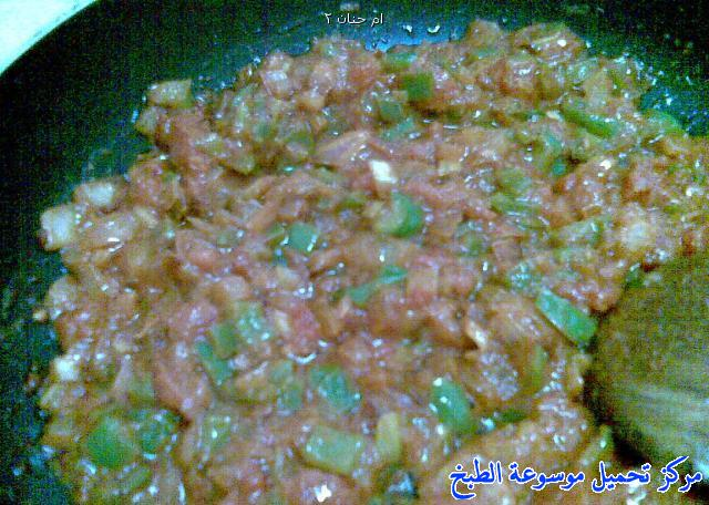 http://www.encyclopediacooking.com/upload_recipes_online/uploads/images_beans-with-cream-cheese-saudi-arabian-cooking-recipes5.jpeg