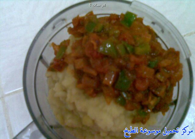 http://www.encyclopediacooking.com/upload_recipes_online/uploads/images_beans-with-cream-cheese-saudi-arabian-cooking-recipes6.jpeg