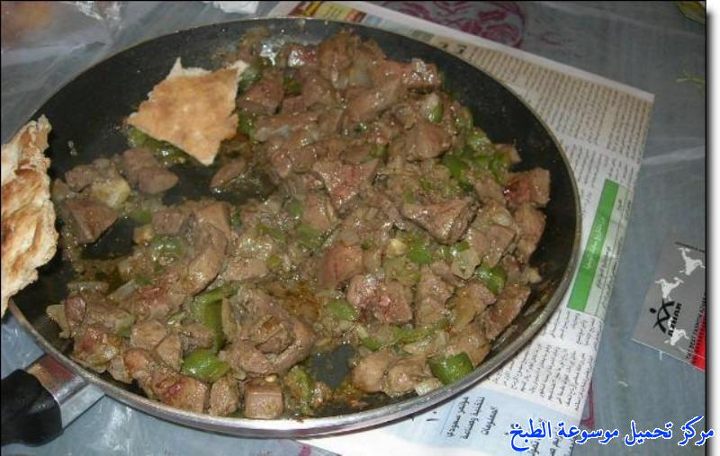 http://www.encyclopediacooking.com/upload_recipes_online/uploads/images_beef-liver-recipe-easy-%D9%83%D8%A8%D8%AF%D8%A9-%D9%85%D8%B9-%D8%A8%D8%B5%D9%84-%D8%A3%D8%A8%D9%8A%D8%B6-%D8%A8%D8%A7%D9%84%D8%B5%D9%88%D8%B113.jpg
