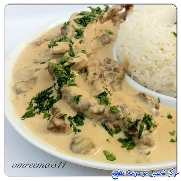 http://www.encyclopediacooking.com/upload_recipes_online/uploads/images_beef-stroganoff-with-cream-of-mushroom-soup.jpg
