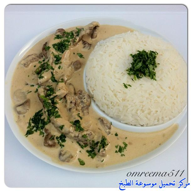 http://www.encyclopediacooking.com/upload_recipes_online/uploads/images_beef-stroganoff-with-cream-of-mushroom-soup3.jpg