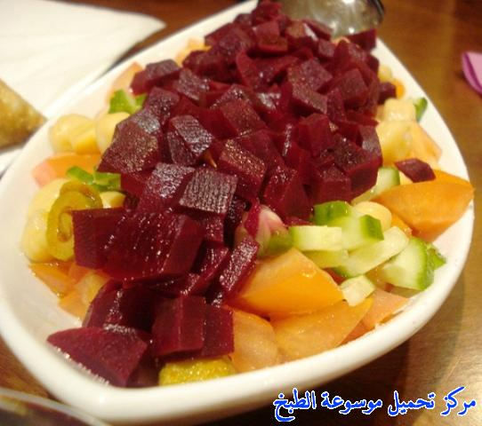 http://www.encyclopediacooking.com/upload_recipes_online/uploads/images_beet-salad-recipe-easy-%D8%B3%D9%84%D8%B7%D9%87-%D8%B4%D9%85%D9%86%D8%AF%D8%B1.jpg