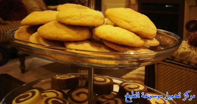 http://www.encyclopediacooking.com/upload_recipes_online/uploads/images_biscuit-cinnamon-recipe-%D8%A8%D8%B3%D9%83%D9%88%D9%8A%D8%AA-%D8%A7%D9%84%D9%82%D8%B1%D9%81%D9%87.jpg