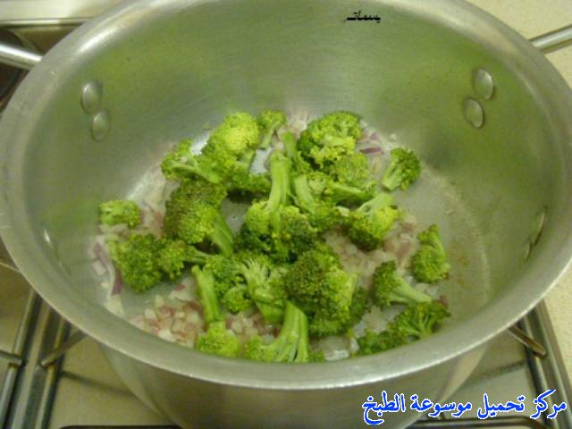 http://www.encyclopediacooking.com/upload_recipes_online/uploads/images_broccoli-recipe-soup-%D8%B4%D9%88%D8%B1%D8%A8%D8%A9-%D8%A7%D9%84%D8%A8%D8%B1%D9%88%D9%83%D9%84%D9%8A-%D8%A8%D8%A7%D9%84%D9%83%D8%B1%D9%8A%D9%85%D8%A9-%D9%84%D8%B0%D9%8A%D8%B0%D8%A9-%D9%88%D8%B3%D9%87%D9%84%D8%A9-%D8%A8%D8%A7%D9%84%D8%B5%D9%88%D8%B13.jpg