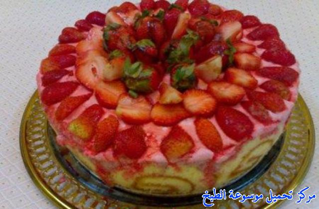 http://www.encyclopediacooking.com/upload_recipes_online/uploads/images_cake-recipes-%D9%83%D9%8A%D9%83%D8%A9-%D8%A7%D9%84%D9%81%D8%B1%D8%A7%D9%88%D9%84%D8%A9.jpg