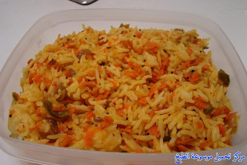 http://www.encyclopediacooking.com/upload_recipes_online/uploads/images_carrot-rice-%D8%B9%D9%85%D9%84-%D8%A7%D8%B1%D8%B2-%D8%A7%D9%84%D8%B3%D9%85%D9%83.jpg