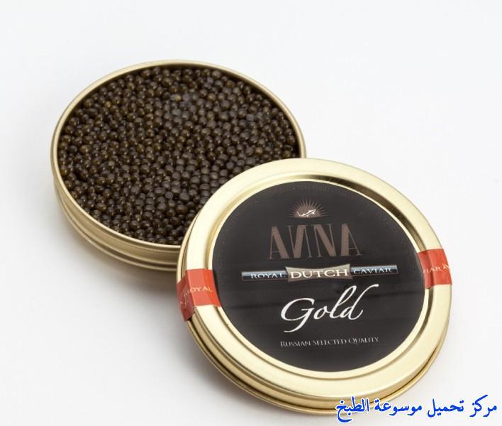http://www.encyclopediacooking.com/upload_recipes_online/uploads/images_caviar-fish-eggs-%D8%A7%D9%84%D9%83%D8%A7%D9%81%D9%8A%D8%A7%D8%B14.jpg