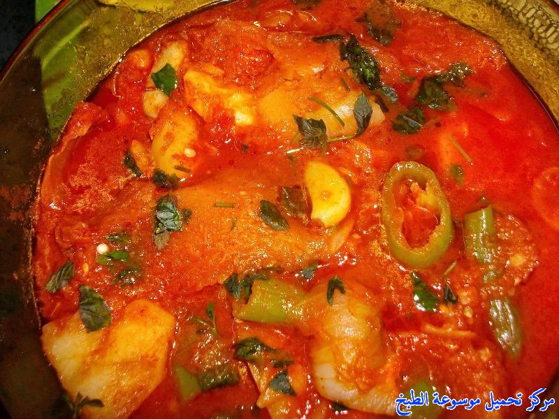 http://www.encyclopediacooking.com/upload_recipes_online/uploads/images_chakchouka-citrouille-tunisienne-recipe-%D8%B4%D9%83%D8%B4%D9%88%D9%83%D8%A9-%D9%82%D8%B1%D8%B9-%D8%A7%D8%AD%D9%85%D8%B1-%D8%AA%D9%88%D9%86%D8%B3%D9%8A%D8%A9.jpg