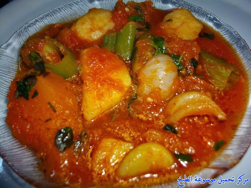 http://www.encyclopediacooking.com/upload_recipes_online/uploads/images_chakchouka-citrouille-tunisienne-recipe-%D8%B4%D9%83%D8%B4%D9%88%D9%83%D8%A9-%D9%82%D8%B1%D8%B9-%D8%A7%D8%AD%D9%85%D8%B1-%D8%AA%D9%88%D9%86%D8%B3%D9%8A%D8%A93.jpg