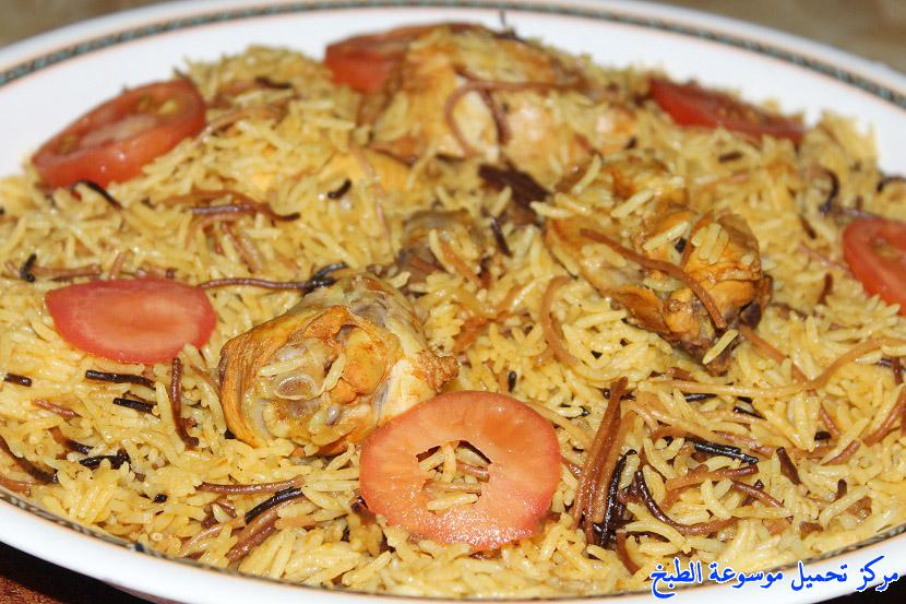 http://www.encyclopediacooking.com/upload_recipes_online/uploads/images_chicken-and-rice-recipe-easy-%D8%A7%D9%84%D8%B1%D8%B2-%D8%A7%D9%84%D9%85%D8%AF%D8%AE%D9%86-%D8%A8%D8%A7%D9%84%D8%AF%D8%AC%D8%A7%D8%AC-%D9%88%D8%A7%D9%84%D8%B4%D8%B9%D9%8A%D8%B1%D9%8A%D8%A9.jpg