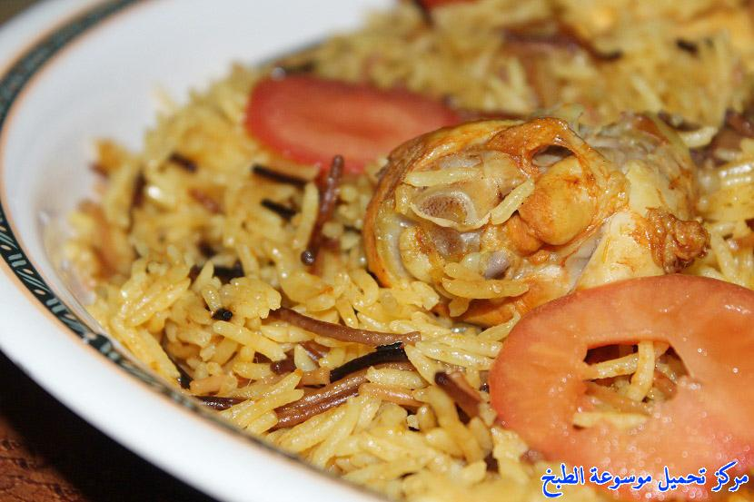 http://www.encyclopediacooking.com/upload_recipes_online/uploads/images_chicken-and-rice-recipe-easy-%D8%A7%D9%84%D8%B1%D8%B2-%D8%A7%D9%84%D9%85%D8%AF%D8%AE%D9%86-%D8%A8%D8%A7%D9%84%D8%AF%D8%AC%D8%A7%D8%AC-%D9%88%D8%A7%D9%84%D8%B4%D8%B9%D9%8A%D8%B1%D9%8A%D8%A92.jpg