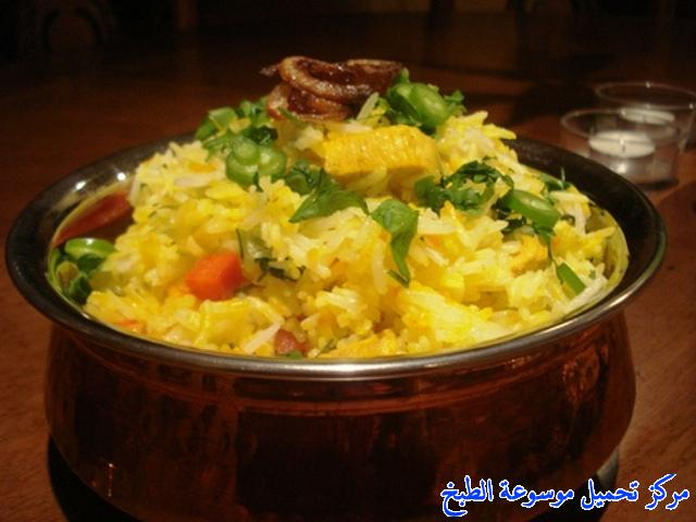 http://www.encyclopediacooking.com/upload_recipes_online/uploads/images_chicken-biryani-recipe-%D8%A8%D8%B1%D9%8A%D8%A7%D9%86%D9%8A-%D8%AF%D8%AC%D8%A7%D8%AC-%D8%B3%D8%B1%D9%8A%D8%B9-%D9%88%D8%B3%D9%87%D9%84.jpg