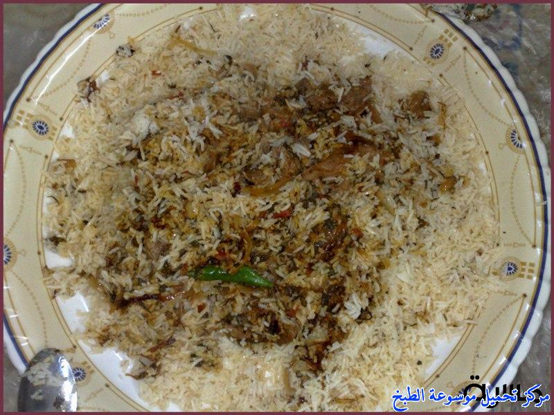 http://www.encyclopediacooking.com/upload_recipes_online/uploads/images_chicken-  chicken biryani recipe