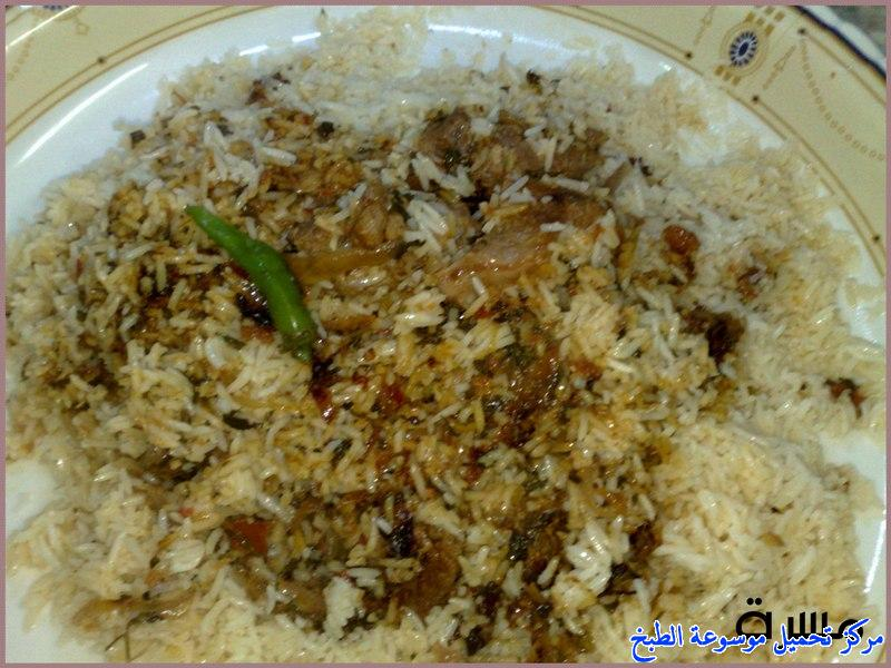 chicken biryani recipe  http://www.encyclopediacooking.com/upload_recipes_online/uploads/images_chicken-
