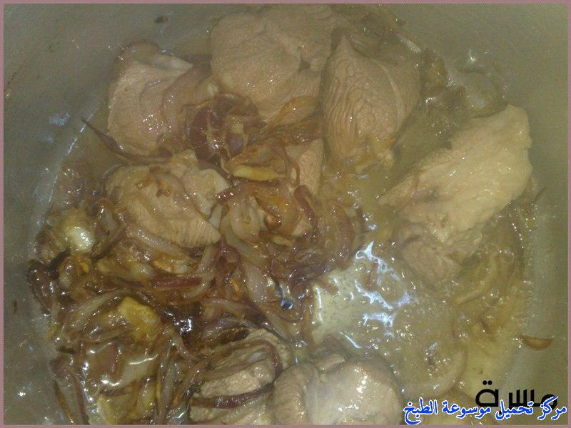 http://www.encyclopediacooking.com/upload_recipes_online/uploads/images_chicken-biryani-recipe-%D8%B7%D8%B1%D9%8A%D9%82%D8%A9-%D8%A7%D9%84%D8%A8%D8%B1%D9%8A%D8%A7%D9%86%D9%8A-%D8%A8%D8%A7%D9%84%D8%AF%D8%AC%D8%A7%D8%AC-%D9%85%D9%86-%D8%AC%D8%A7%D8%B1%D8%AA%D9%8A-%D8%A7%D9%84%D9%87%D9%86%D8%AF%D9%8A%D8%A9-%D8%A8%D8%A7%D9%84%D8%B5%D9%88%D8%B13.jpg