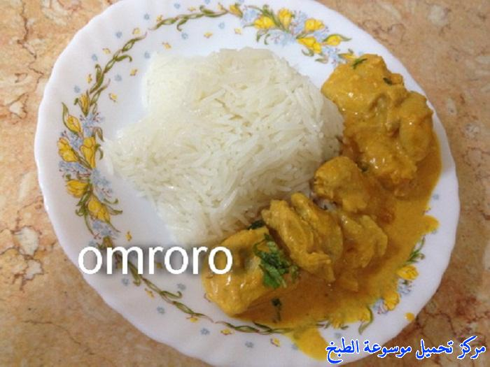 http://www.encyclopediacooking.com/upload_recipes_online/uploads/images_chicken-curry-%D9%83%D8%A7%D8%B1%D9%8A-%D8%A7%D9%84%D8%AF%D8%AC%D8%A7%D8%AC-%D8%A8%D8%A7%D9%84%D8%B5%D9%88%D8%B15.jpg