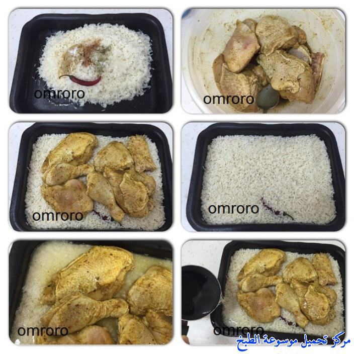 http://www.encyclopediacooking.com/upload_recipes_online/uploads/images_chicken-mandi-recipe-%D8%A7%D9%84%D9%85%D9%86%D8%AF%D9%8A-%D8%A8%D8%A7%D9%84%D8%AF%D8%AC%D8%A7%D8%AC2.jpg