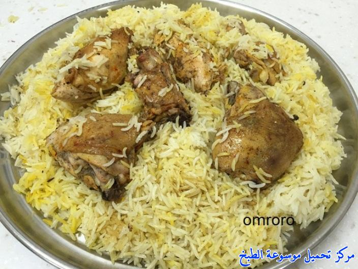 http://www.encyclopediacooking.com/upload_recipes_online/uploads/images_chicken-mandi-recipe-%D8%A7%D9%84%D9%85%D9%86%D8%AF%D9%8A-%D8%A8%D8%A7%D9%84%D8%AF%D8%AC%D8%A7%D8%AC4.jpg