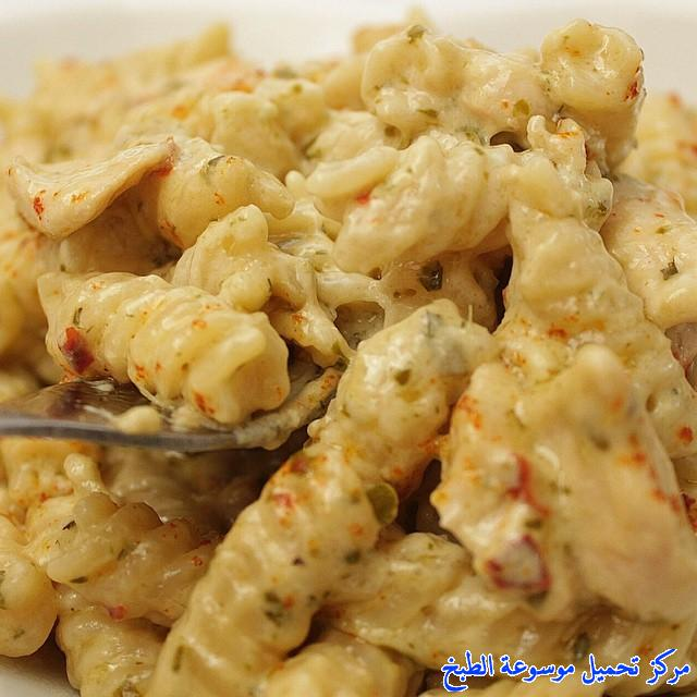 http://www.encyclopediacooking.com/upload_recipes_online/uploads/images_chicken-pesto-pasta-recipe-easy-%D8%A8%D8%A7%D8%B3%D8%AA%D8%A7-%D8%A7%D9%84%D8%AF%D8%AC%D8%A7%D8%AC-%D8%A8%D8%A7%D9%84%D8%A8%D9%8A%D8%B3%D8%AA%D9%88.jpg