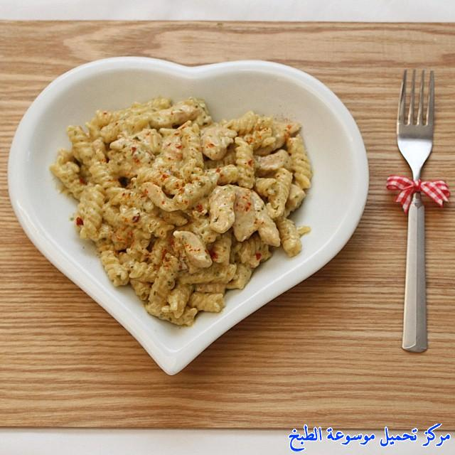 http://www.encyclopediacooking.com/upload_recipes_online/uploads/images_chicken-pesto-pasta-recipe-easy-2%D8%A8%D8%A7%D8%B3%D8%AA%D8%A7-%D8%A7%D9%84%D8%AF%D8%AC%D8%A7%D8%AC-%D8%A8%D8%A7%D9%84%D8%A8%D9%8A%D8%B3%D8%AA%D9%88.jpg