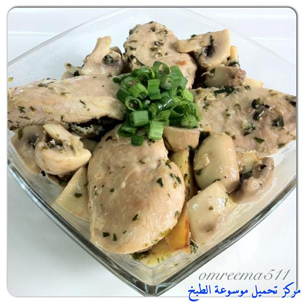 http://www.encyclopediacooking.com/upload_recipes_online/uploads/images_chicken-provencal-recipe.jpg