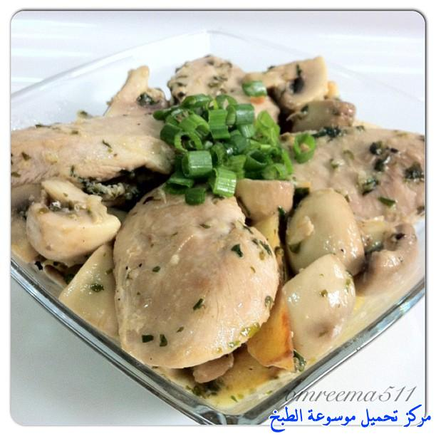 http://www.encyclopediacooking.com/upload_recipes_online/uploads/images_chicken-provencal-recipe3.jpg