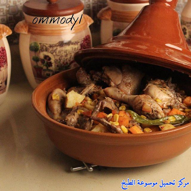 http://www.encyclopediacooking.com/upload_recipes_online/uploads/images_chicken-tagine-%D8%B7%D8%A7%D8%AC%D9%86-%D8%AF%D8%AC%D8%A7%D8%AC-%D8%A8%D8%A7%D9%84%D8%AE%D8%B6%D8%A7%D8%B12.jpg