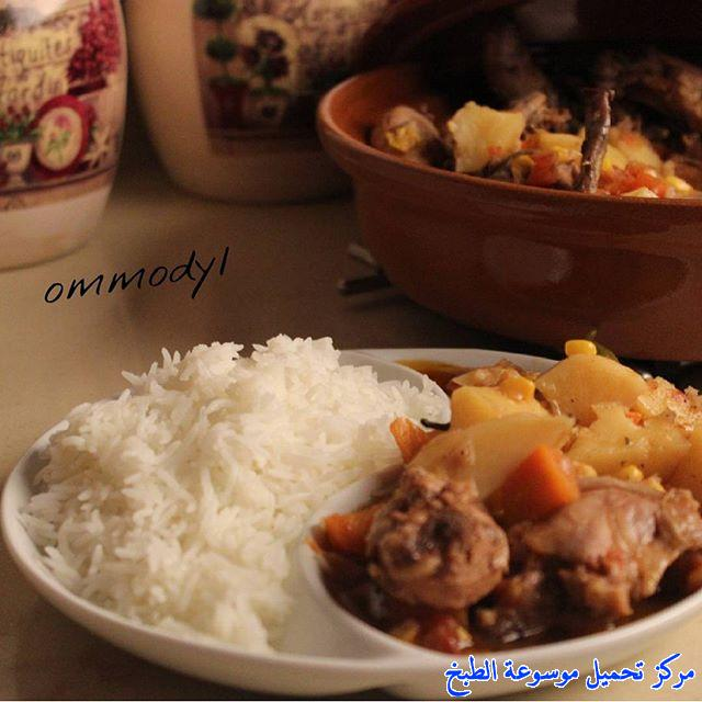 http://www.encyclopediacooking.com/upload_recipes_online/uploads/images_chicken-tagine-%D8%B7%D8%A7%D8%AC%D9%86-%D8%AF%D8%AC%D8%A7%D8%AC-%D8%A8%D8%A7%D9%84%D8%AE%D8%B6%D8%A7%D8%B13.jpg