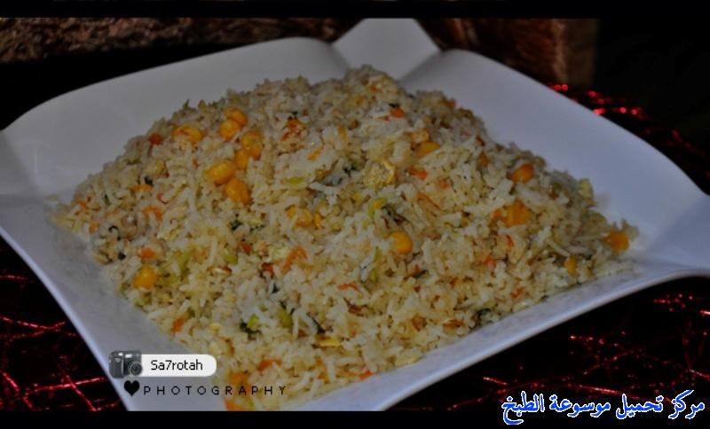 http://www.encyclopediacooking.com/upload_recipes_online/uploads/images_chinese-rice-recipe-with-vegetables-%D8%B7%D8%B1%D9%8A%D9%82%D8%A9-%D8%AA%D8%B4%D8%A7%D9%8A%D9%86%D9%8A%D8%B2-%D8%B1%D8%A7%D9%8A%D8%B3-%D8%A8%D8%A7%D9%84%D8%AE%D8%B6%D8%A7%D8%B1-%D9%85%D9%86-%D8%A7%D9%84%D9%85%D8%B7%D8%A8%D8%AE-%D8%A7%D9%84%D8%B5%D9%8A%D9%86%D9%8A-%D8%A8%D8%A7%D9%84%D8%B5%D9%88%D8%B15.jpg