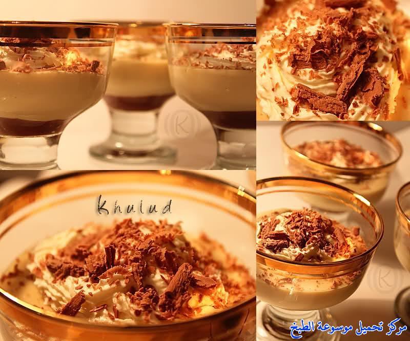 http://www.encyclopediacooking.com/upload_recipes_online/uploads/images_chocolate-bottom-caramel-pudding.jpg