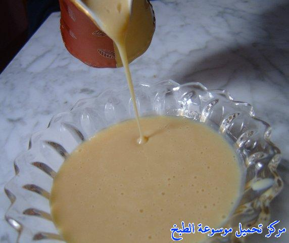 http://www.encyclopediacooking.com/upload_recipes_online/uploads/images_condensed-milk-recipe-easy-%D8%B7%D8%B1%D9%8A%D9%82%D8%A9-%D8%B9%D9%85%D9%84-%D8%A8%D8%AF%D9%8A%D9%84-%D8%A7%D9%84%D8%AD%D9%84%D9%8A%D8%A8-%D8%A7%D9%84%D9%85%D8%AD%D9%84%D9%89-%D8%A7%D9%84%D9%85%D8%B1%D9%83%D8%B2-%D8%A7%D9%84%D9%85%D9%83%D8%AB%D9%81-%D8%A8%D8%A7%D9%84%D8%B5%D9%88%D8%B13.jpg